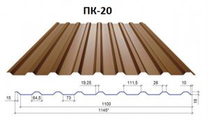 Профнастил ПК-20