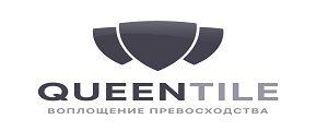 Логотип QueenTile