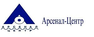 Логотип Арсенал-Центр
