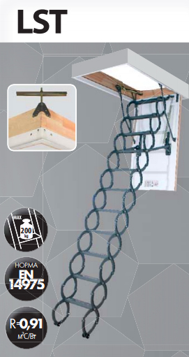 Металлическая чердачная лестница Fakro LST
