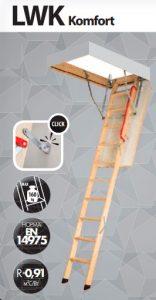 Деревянная чердачная лестница Fakro Komfort