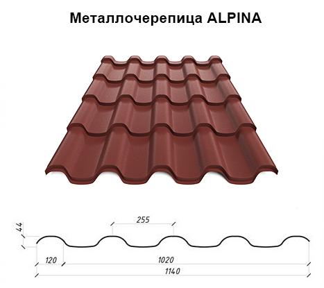Металлочерепица Сталекс Альпина