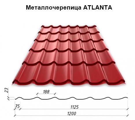 Металлочерепица Сталекс Атланта
