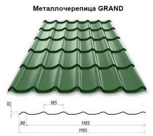 Металлочерепица Сталекс Гранд