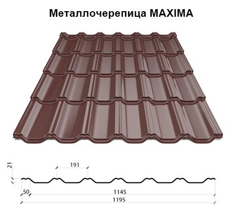Металлочерепица Сталекс Максима
