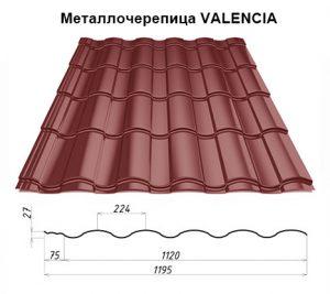 Металлочерепица Сталекс Валенсия