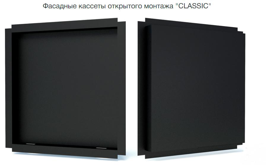 Монтаж фасадных кассет в Запорожской области